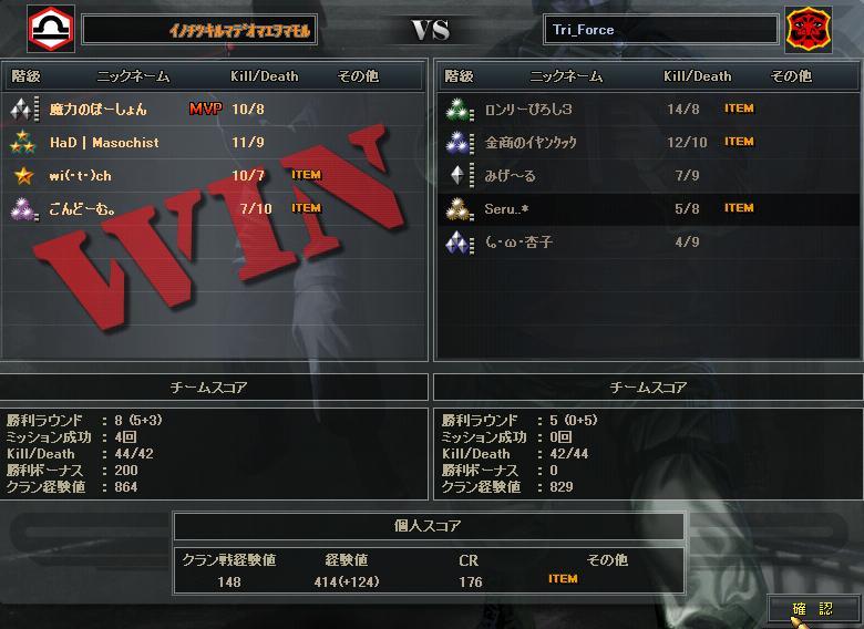 7.25更新cw2