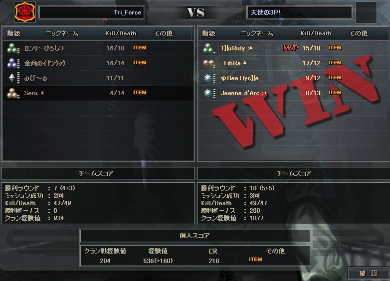 7.25更新cw3