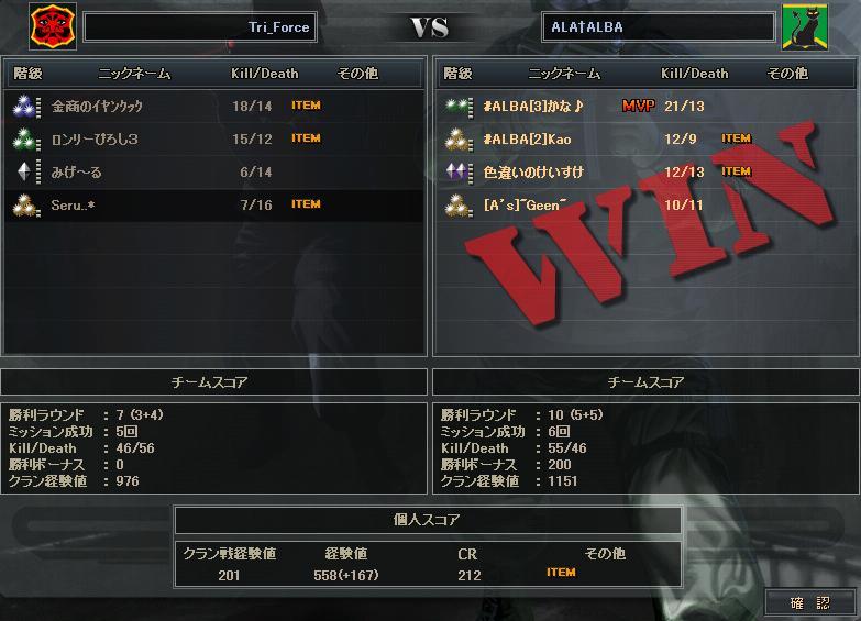 7.25更新cw4