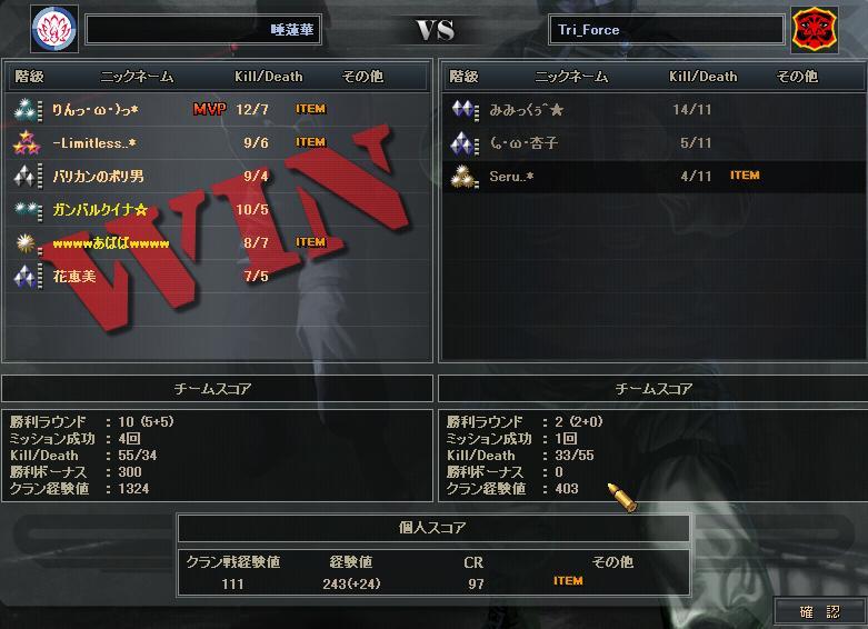 7.26更新cw