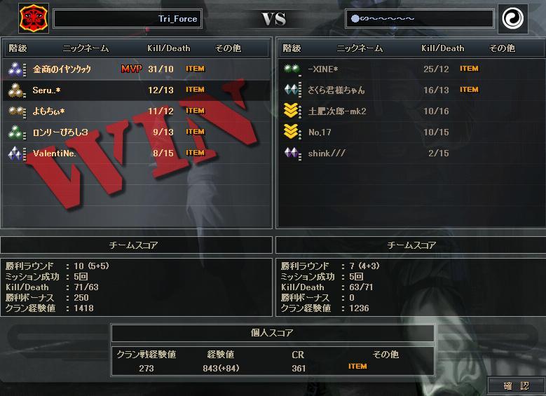 7.29更新cw5
