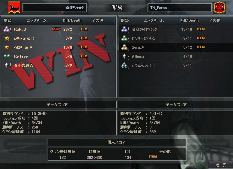 7.29更新cw3