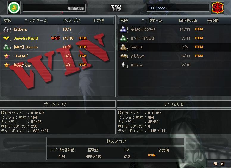 7.29更新cw2