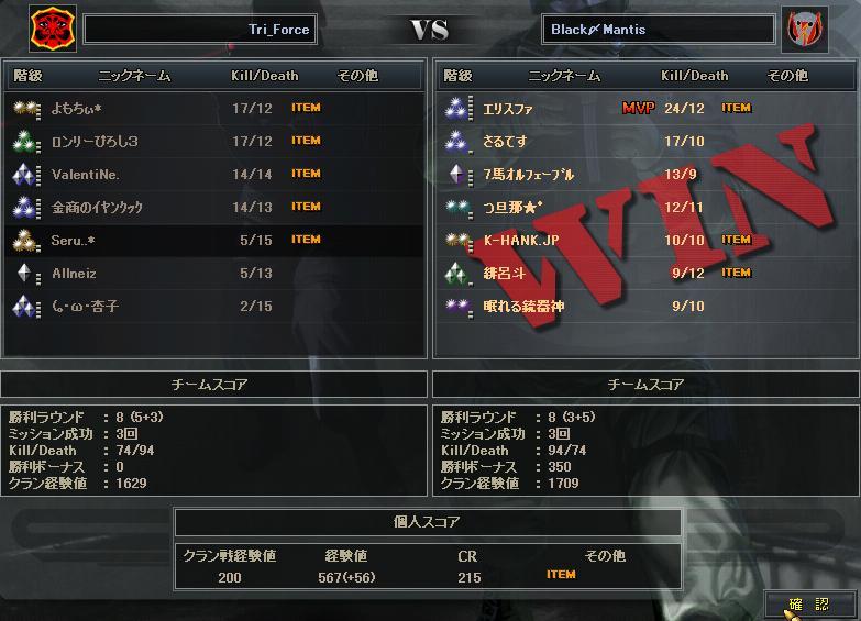 7.29更新cw8