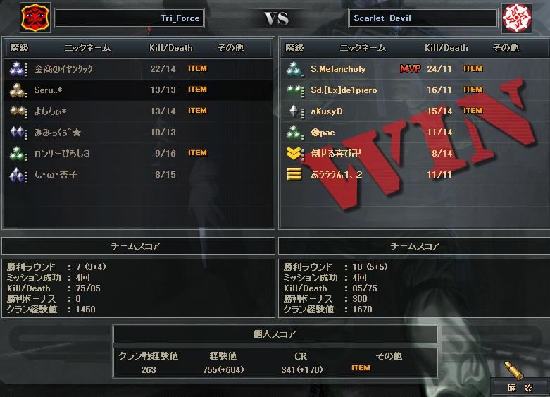 8.1更新cw3