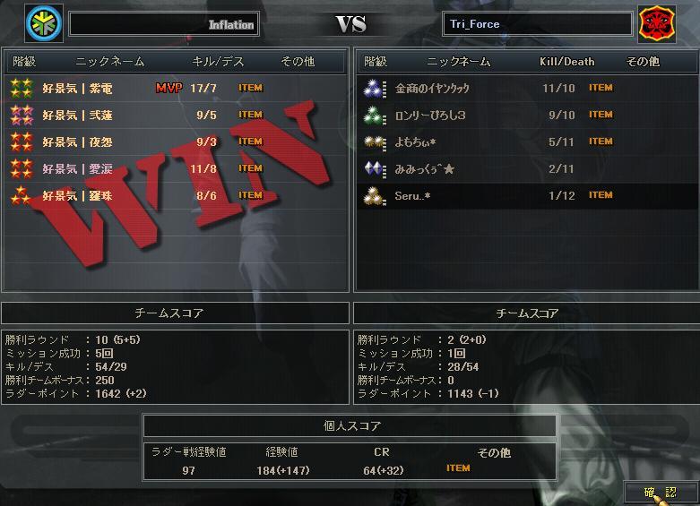 8.1更新cw5