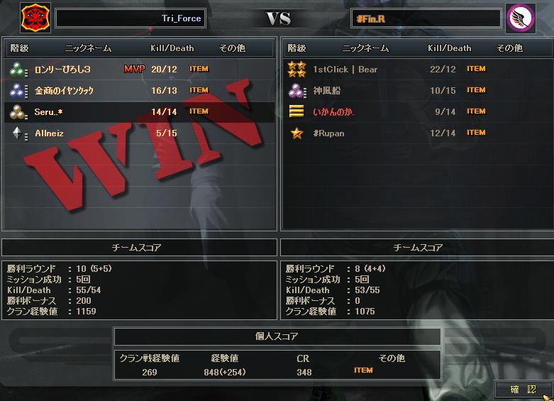 8.1更新cw7