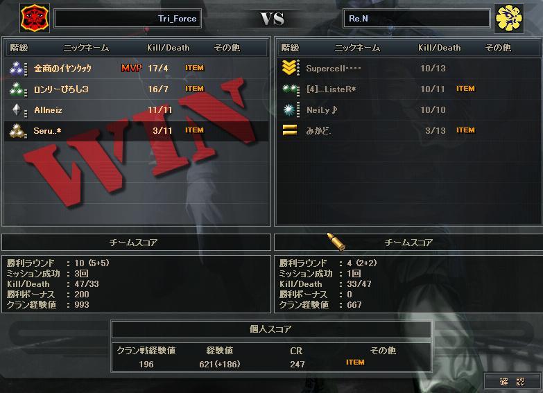 8.1更新cw8