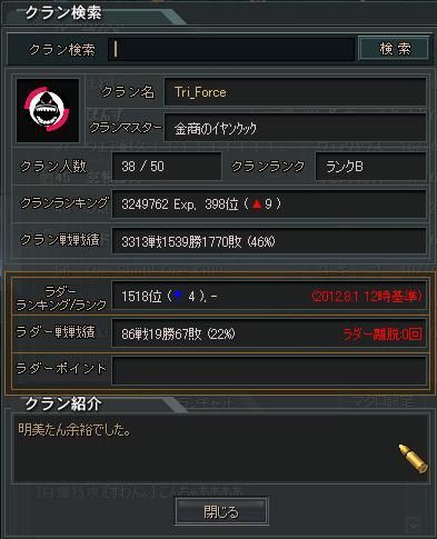 8.2更新マーク変更