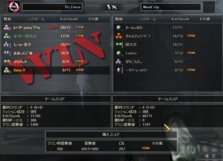 8.4更新cw4