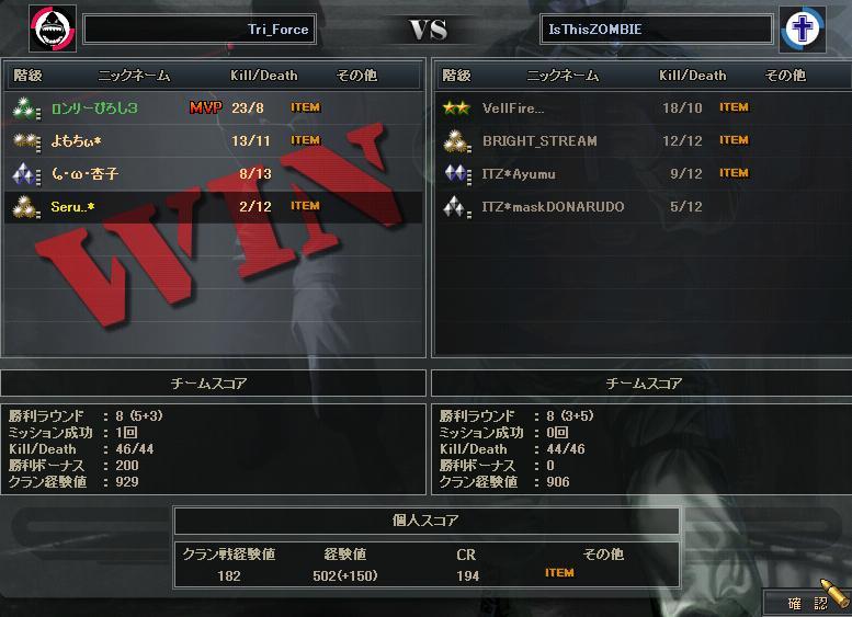 8.4更新cw1