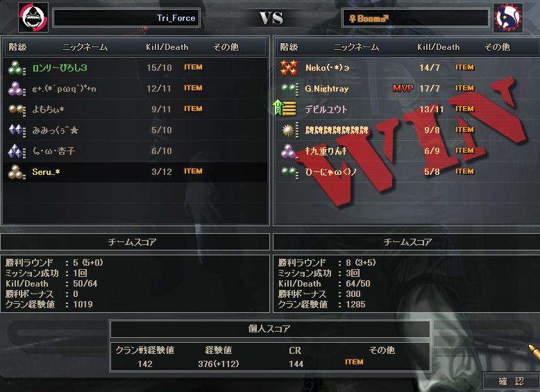 8.4更新cw3