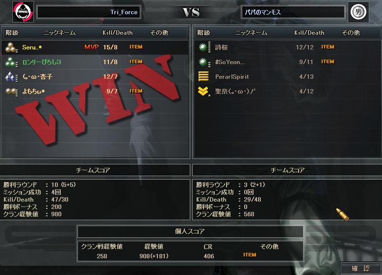 8.4更新cw8