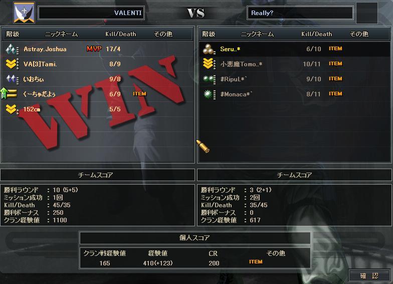 8.4更新cw6