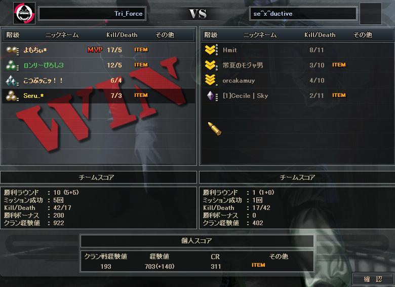 8.4更新cw13