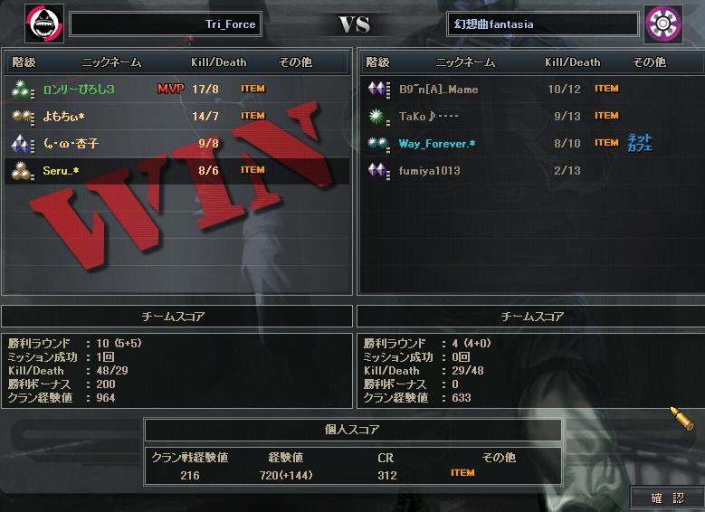 8.4更新cw11