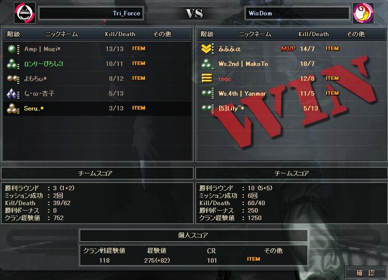 8.4更新cw16