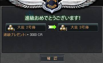8.4更新進級