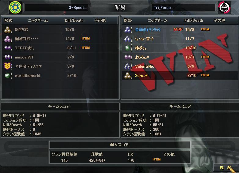 8.7更新cw4