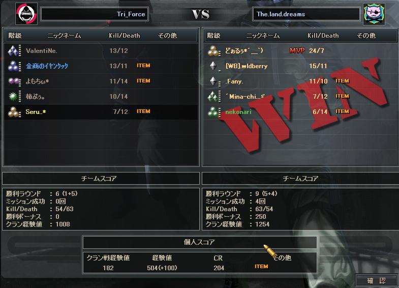 8.7更新cw5