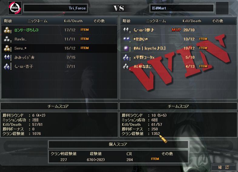 8.9更新cw1