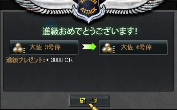 8.9更新新旧