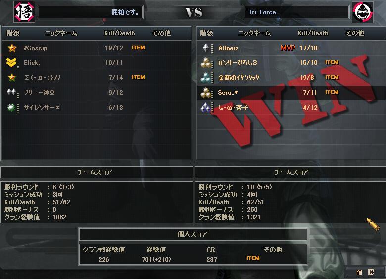 8.10更新cw1