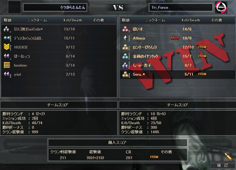 8.10更新cw2