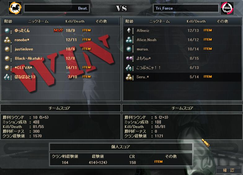 8.13更新cw1