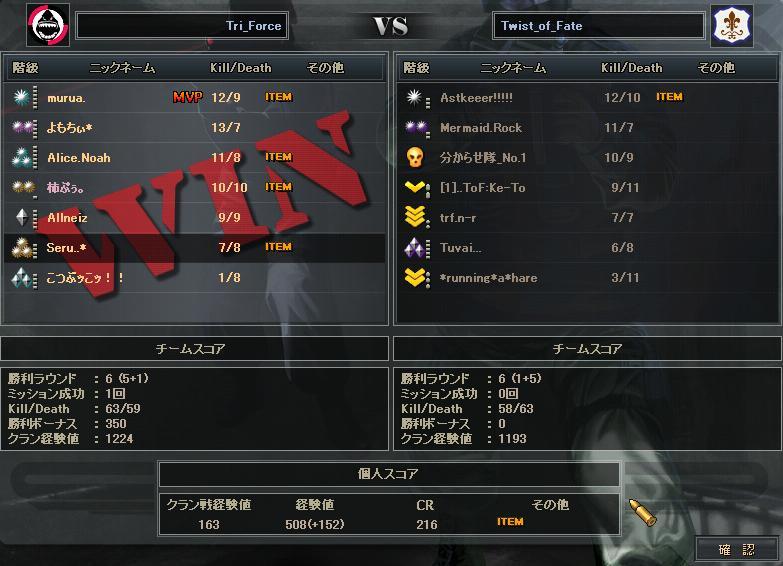 8.13更新cw2