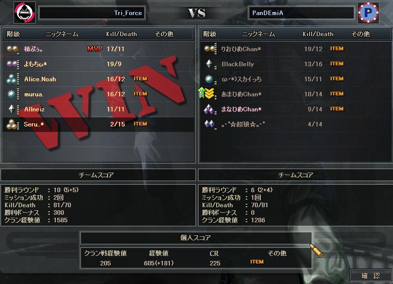 8.13更新cw3