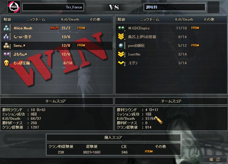 8.15更新cw3