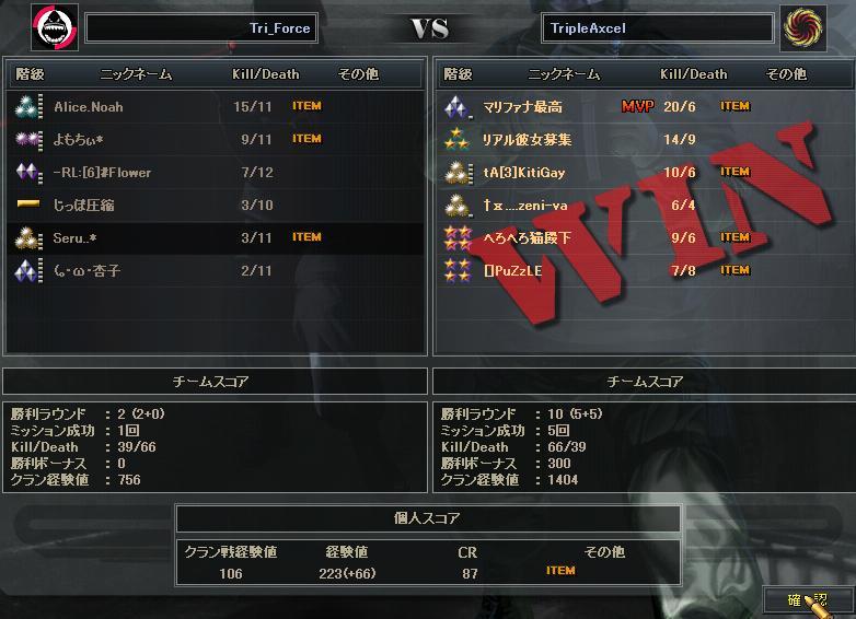 8.16更新cw