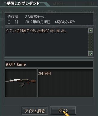 8.16更新くじ引き