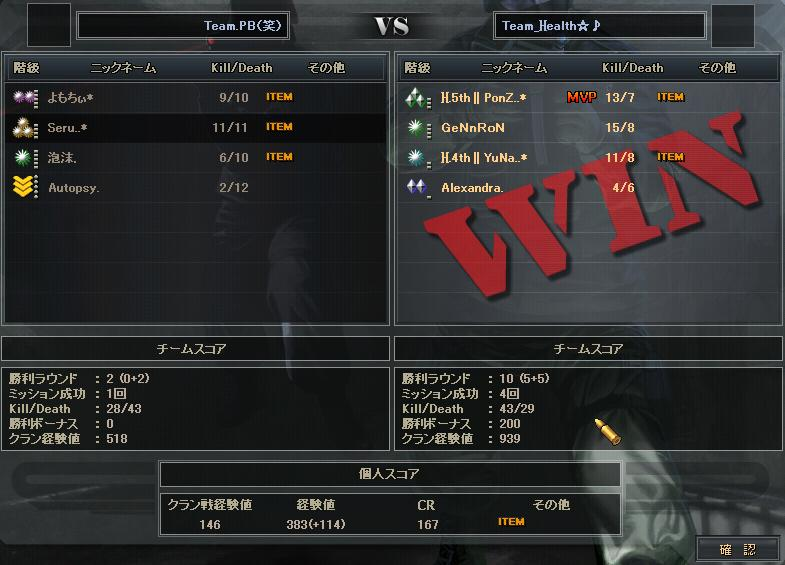 8.17更新cw1