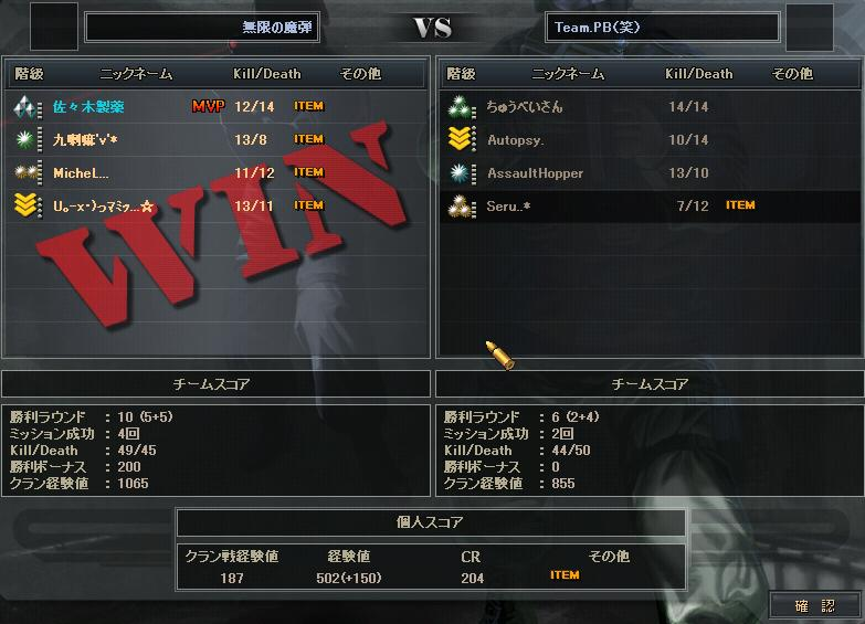 8.17更新cw4