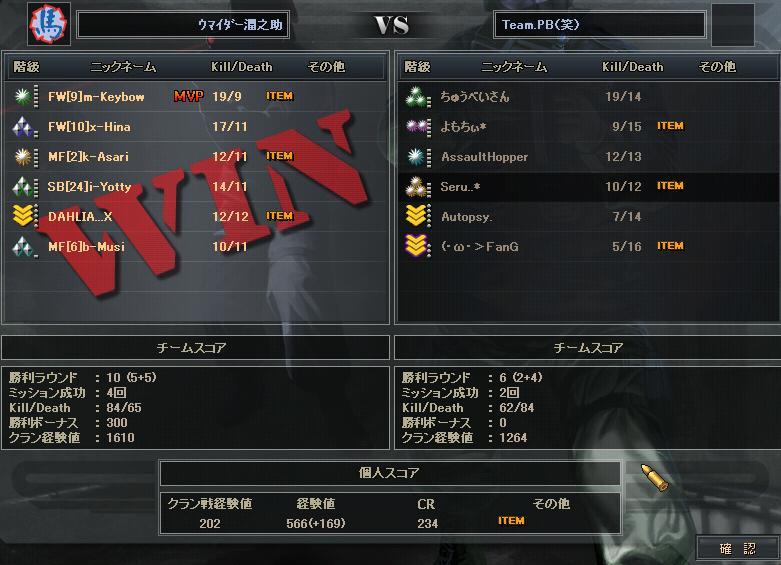 8.17更新cw5