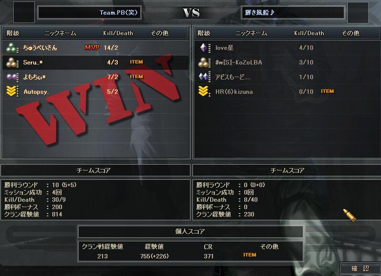 8.17更新cw6