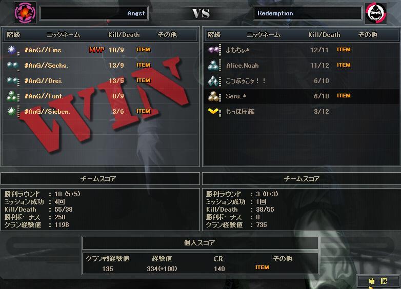 8.19更新cw4