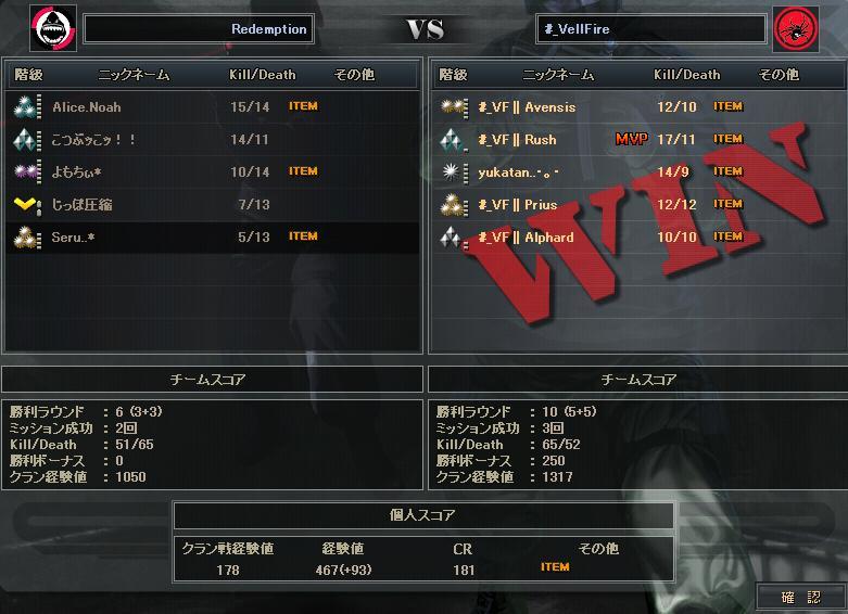 8.19更新cw5
