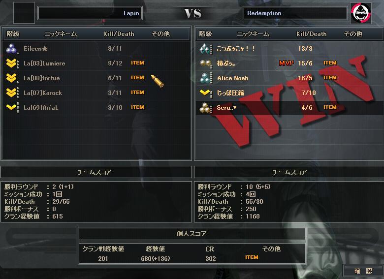 8.19更新cw6
