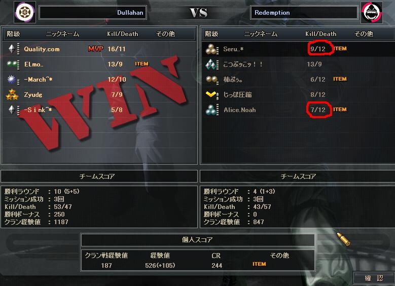 8.19更新cw7