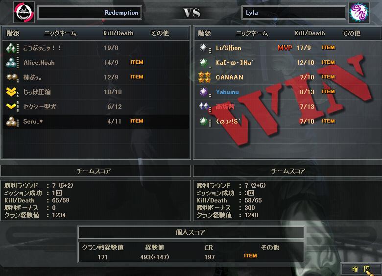 8.23更新cw2