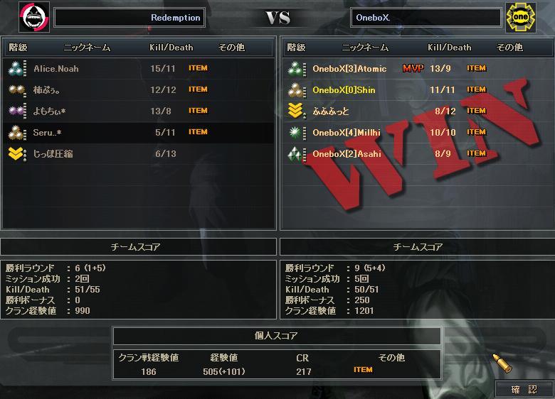 8.24更新cw4