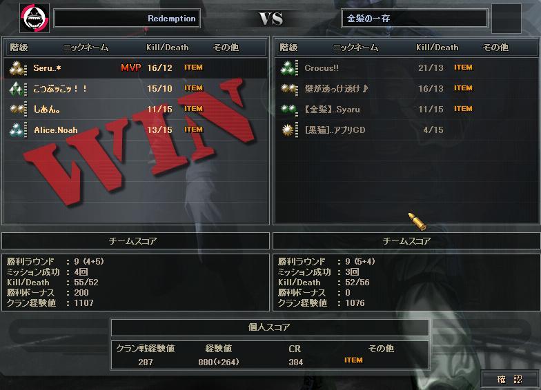 8.26更新cw2