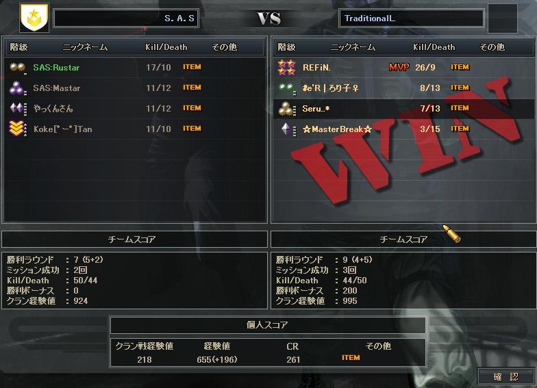8.29更新cw1