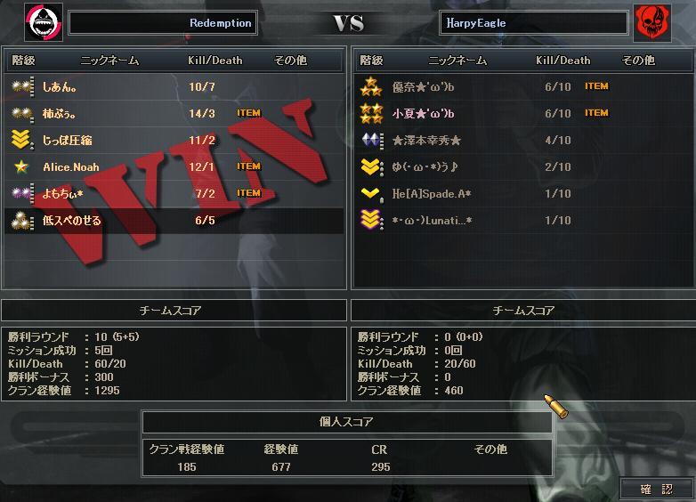 9.2更新cw2