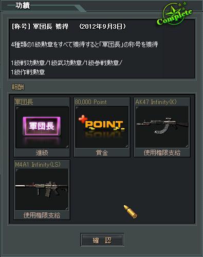 9.4更新ピンク1