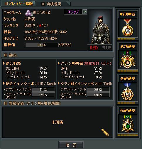 9.4更新ピンク3