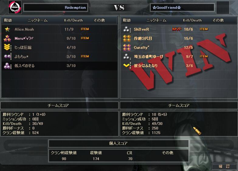 9.5更新cw2